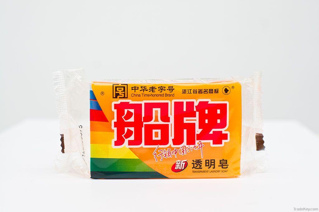 Transparent yellow laundry soap bar