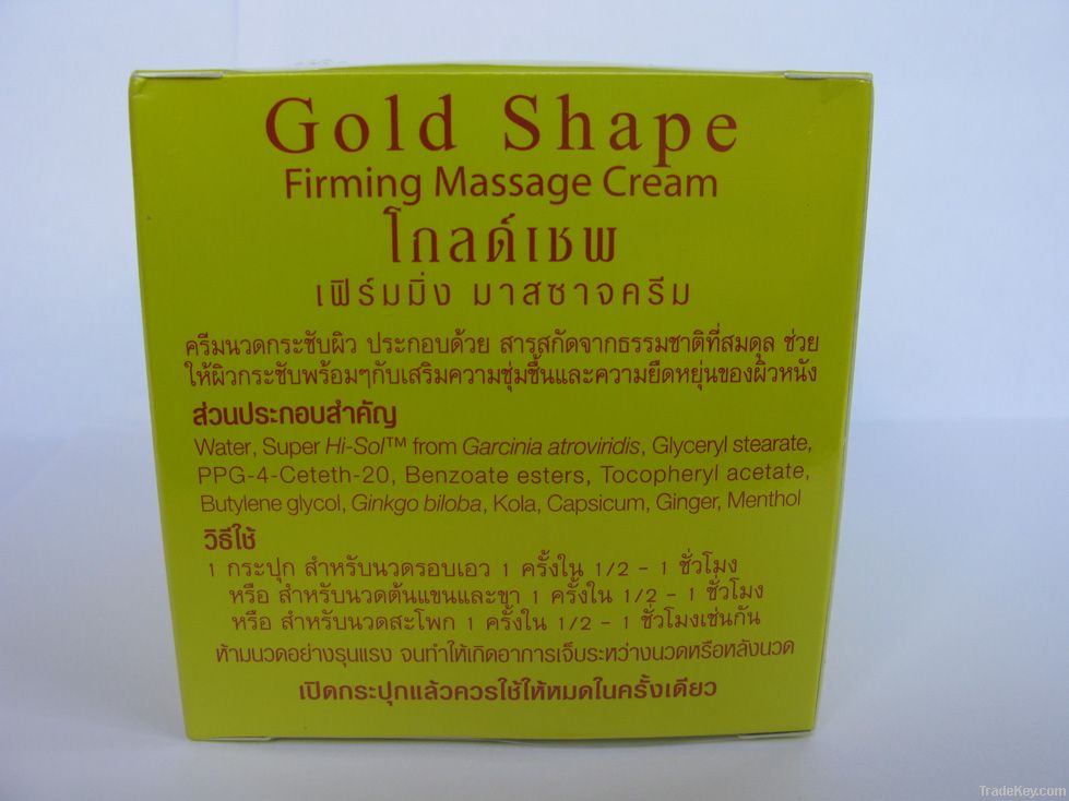 Gold Shape Firming massage cream