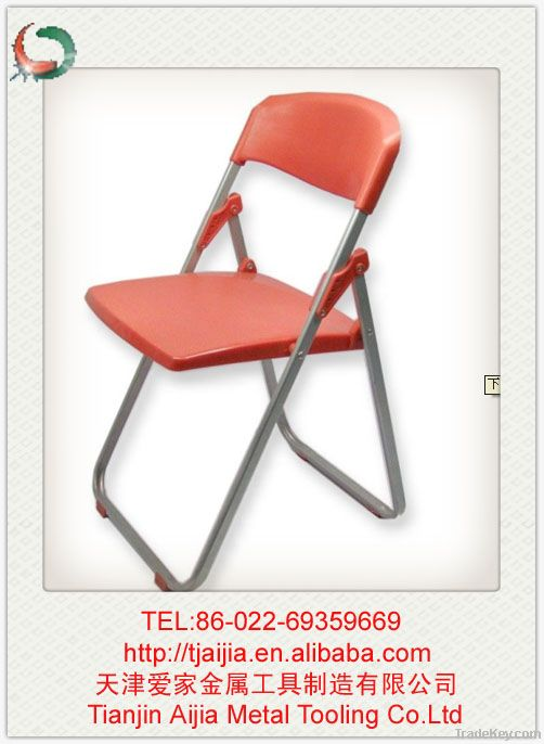 metal folding office chair