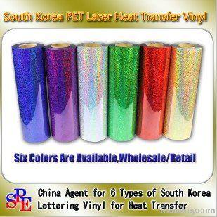 0.49*50m full roll of South Korea laser heat transfer vinyl