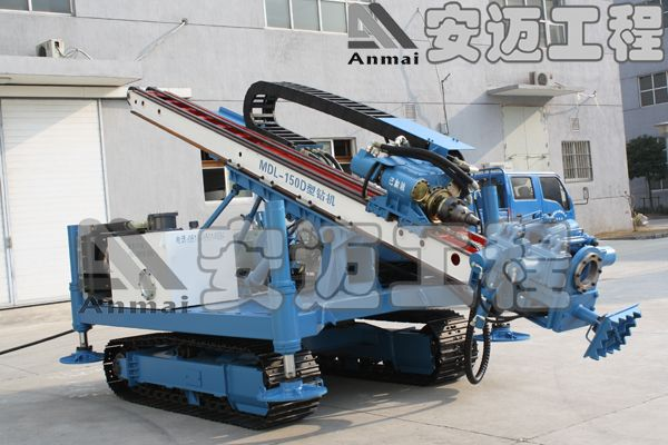 MDL-150D Anchor Drilling Rig