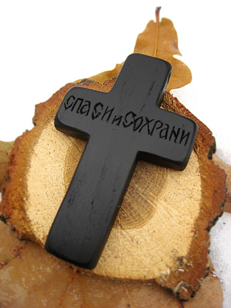 Black wooden crosses from  black material Bog Oak.