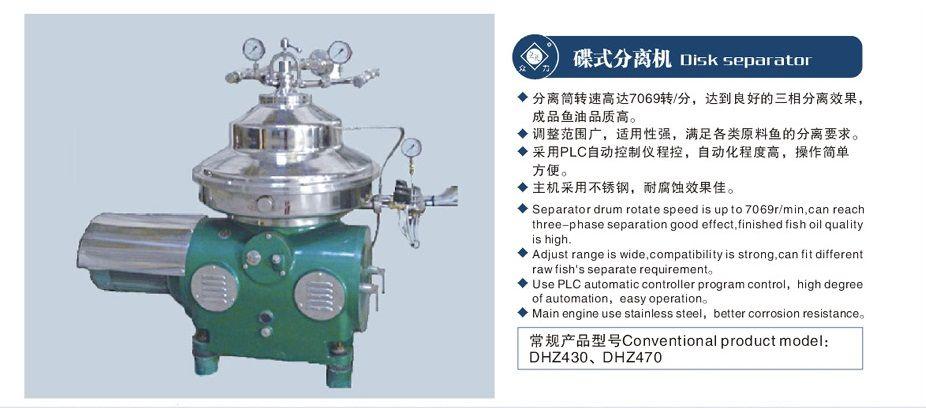 Disk Separator