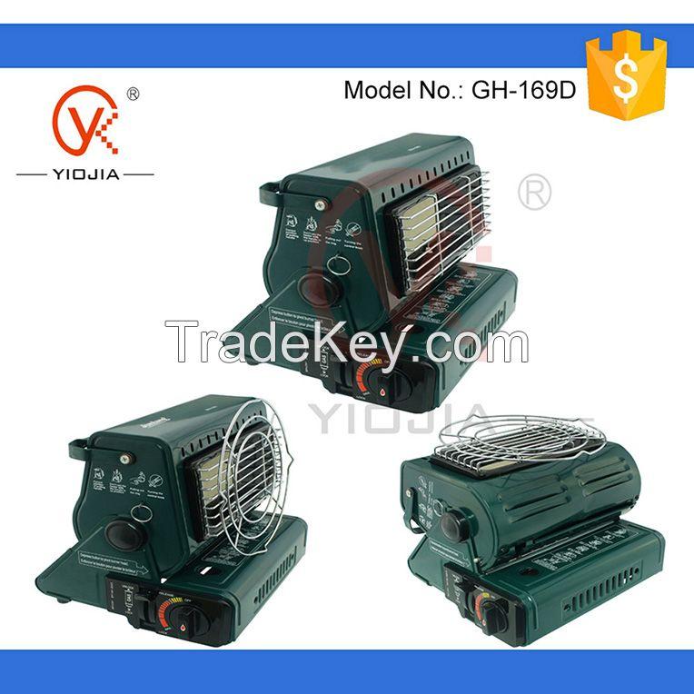 Portable Patio Gas Heater (GH-169D)