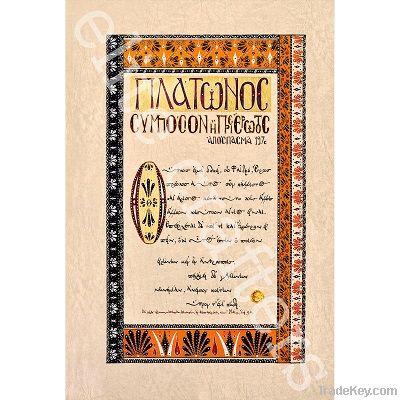 One-of-a Kind Manuscript