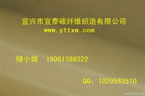 kevlar fiber fabric, aramid fiber fbaric, aramid kevlar fiber fabric