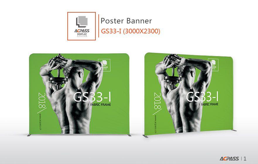 Tension Fabric Tube Display GS33-I