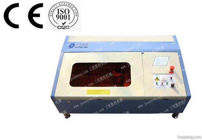 Laser Engraving Machine SY-4040