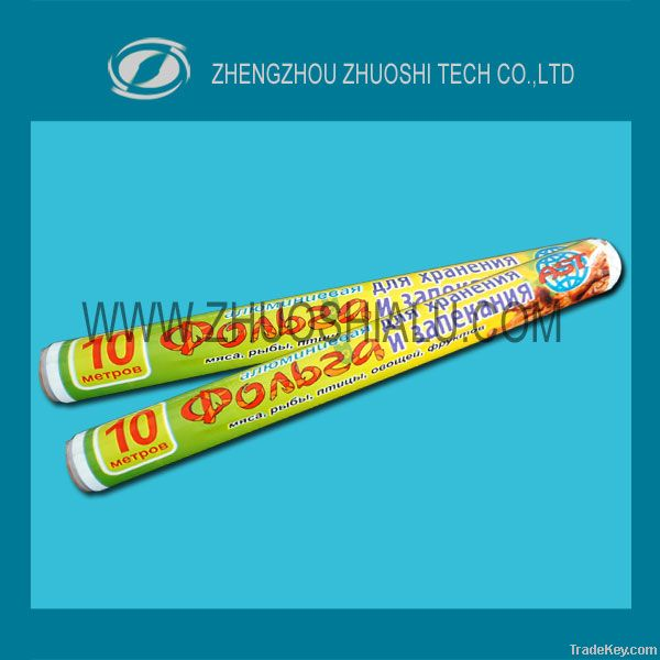 High quality disposable household aluminium foil