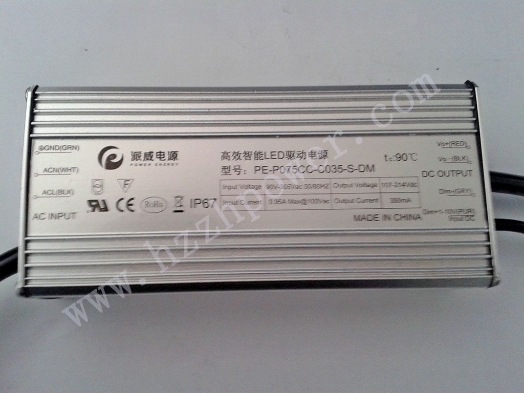 50W LED Driver/applied to LED Street light, LED tunnel light
