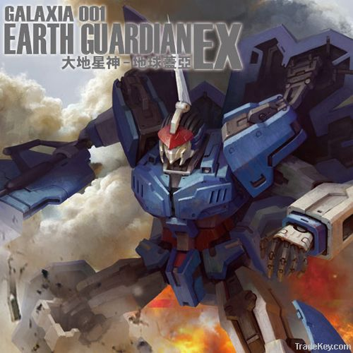 EARTH GUARDIAN EX