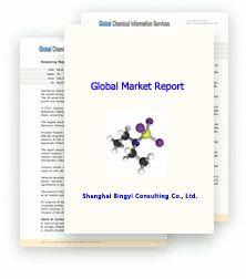 Global Market Report of 1-Docosanol