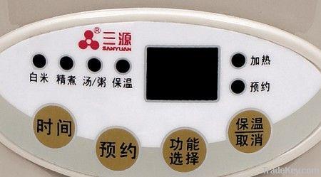 Noblest mini digital rice cooker