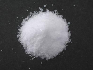 3, 3-Dimethylacrylic acid