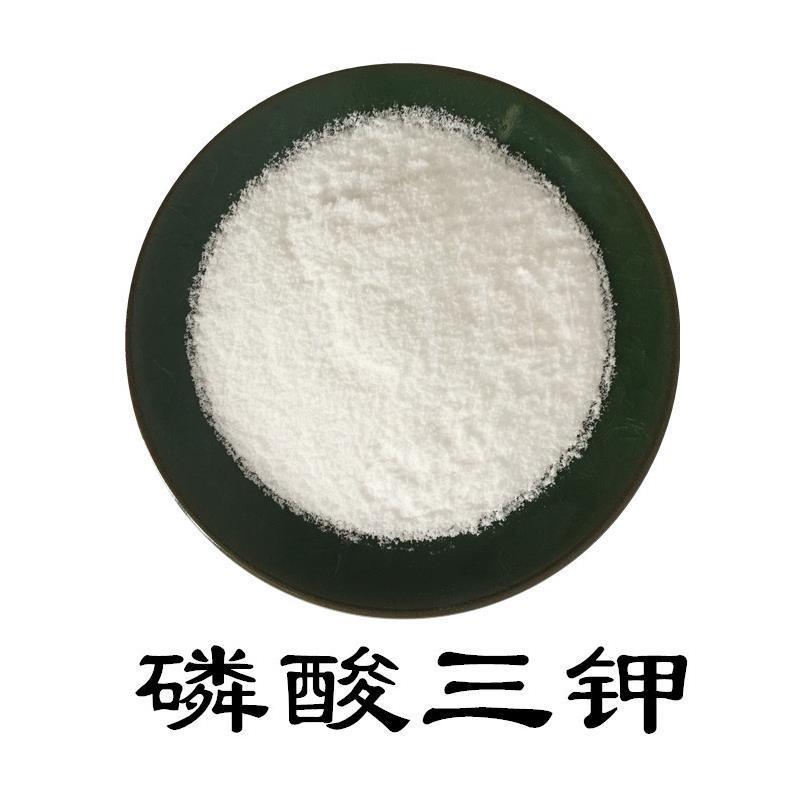 Potassium phosphate, tribasic