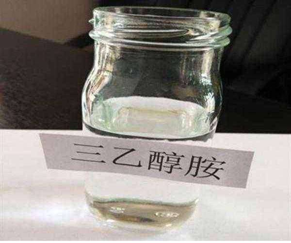 Tris(2-hydroxyethyl)amine