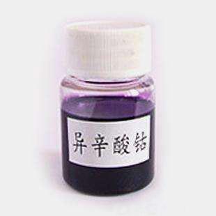 cobalt isooctanoate