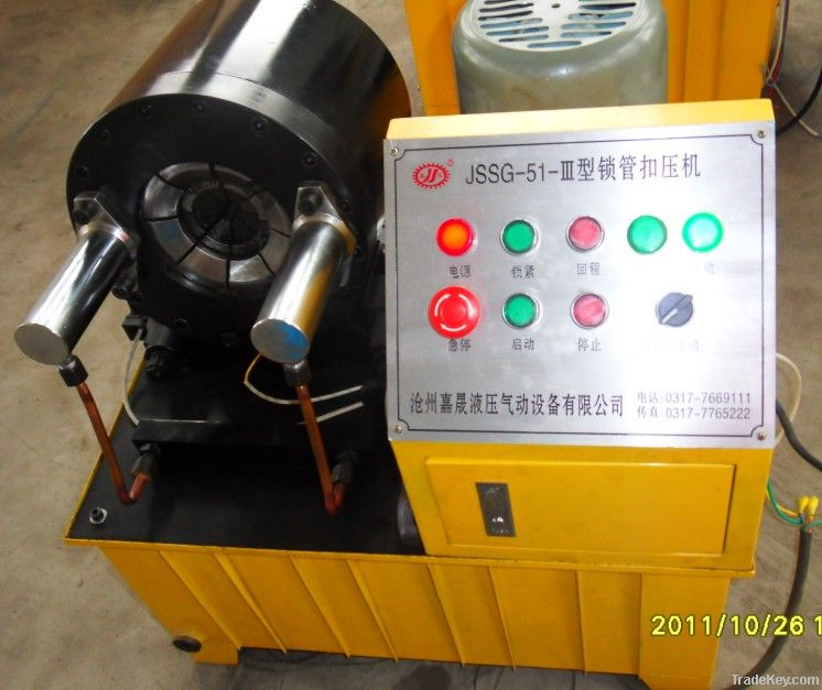 JSSG-51 series Rubber Tubes Locking and Pressing Machine