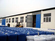 YB-1100 Sodium Polyacrylate
