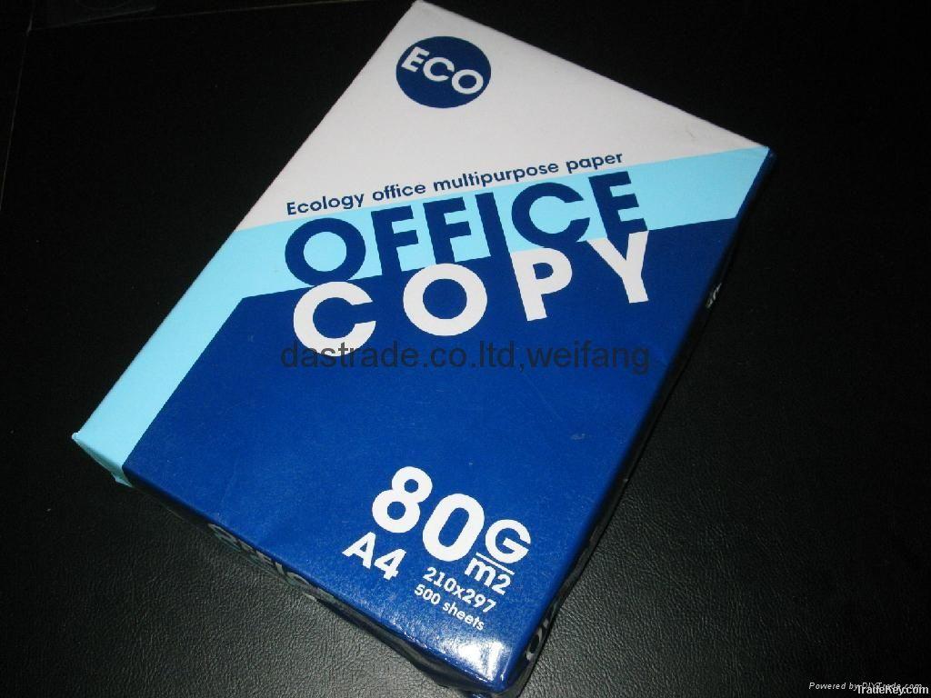 Wood Pulp Copier Paper 80GSM