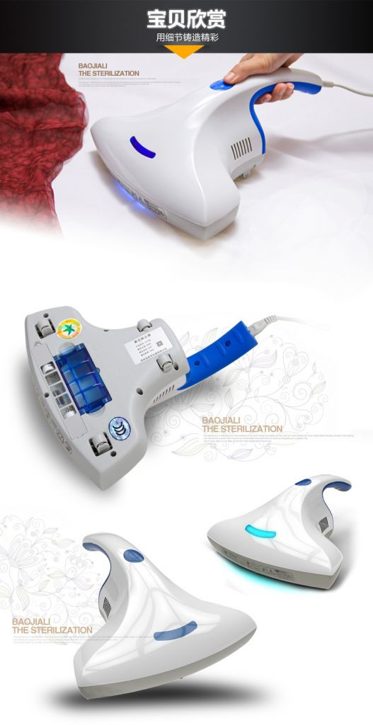 Bed mites vacuum cleaner bed home cleaner mute quilt and bed sheet acarid-killing uv vacuum cleaner