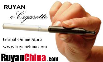Ruyan,Electronic Cigarette,E-cigarette,E-cigar,Ruyan E-Zigarette E-Zig