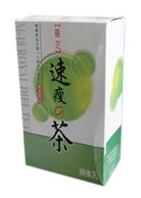 M-18 Royal Diet Tea