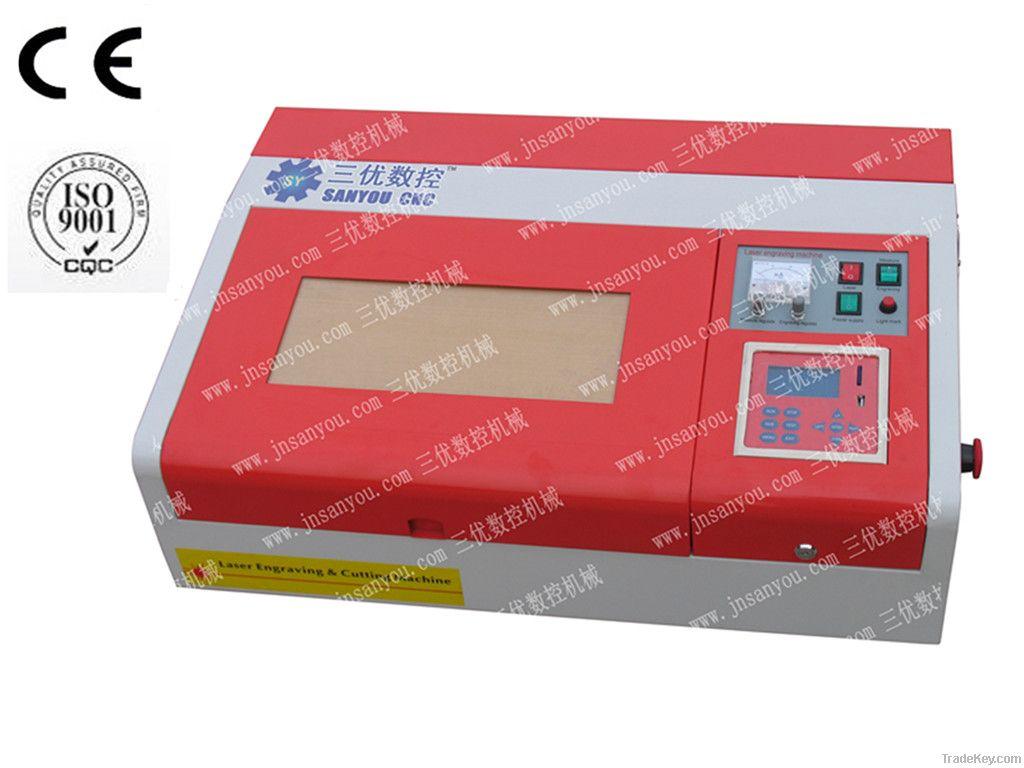 Desktop Laser Engraving/ Cutting Machine (SY-40)