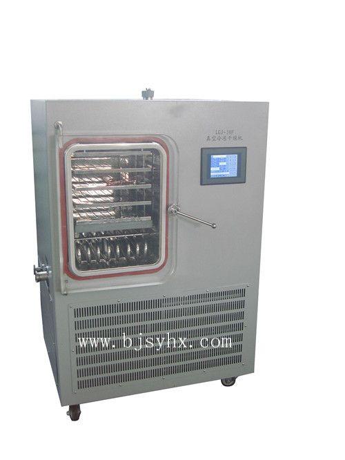 Food Processing Vacuum Freeze Dryer