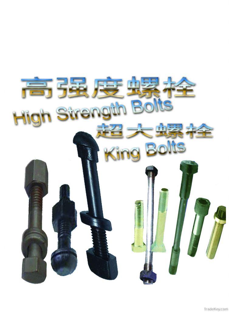 High Strength King Bolts