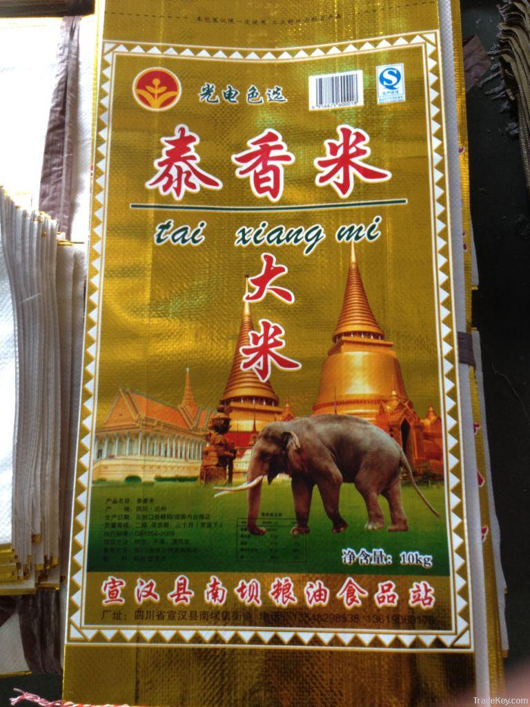 China pp laminated rice bag
