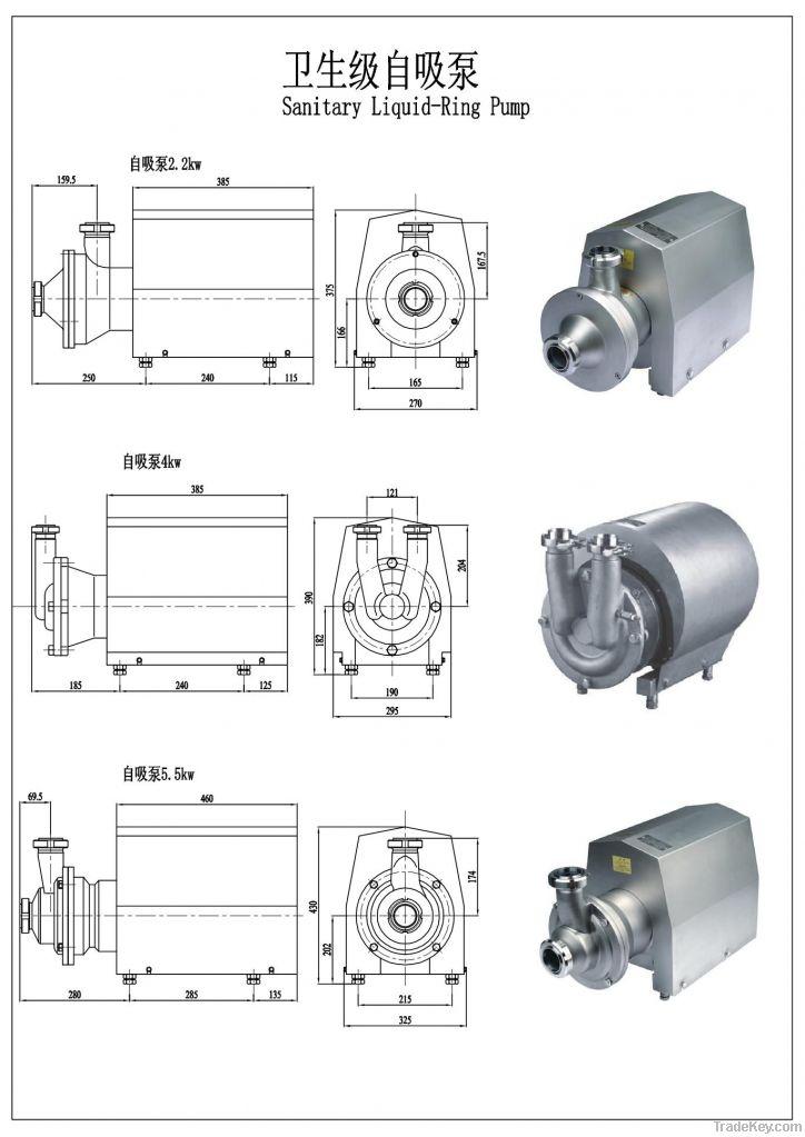 304_316_Self-priming Pump_Suction Pump_fluid equipment