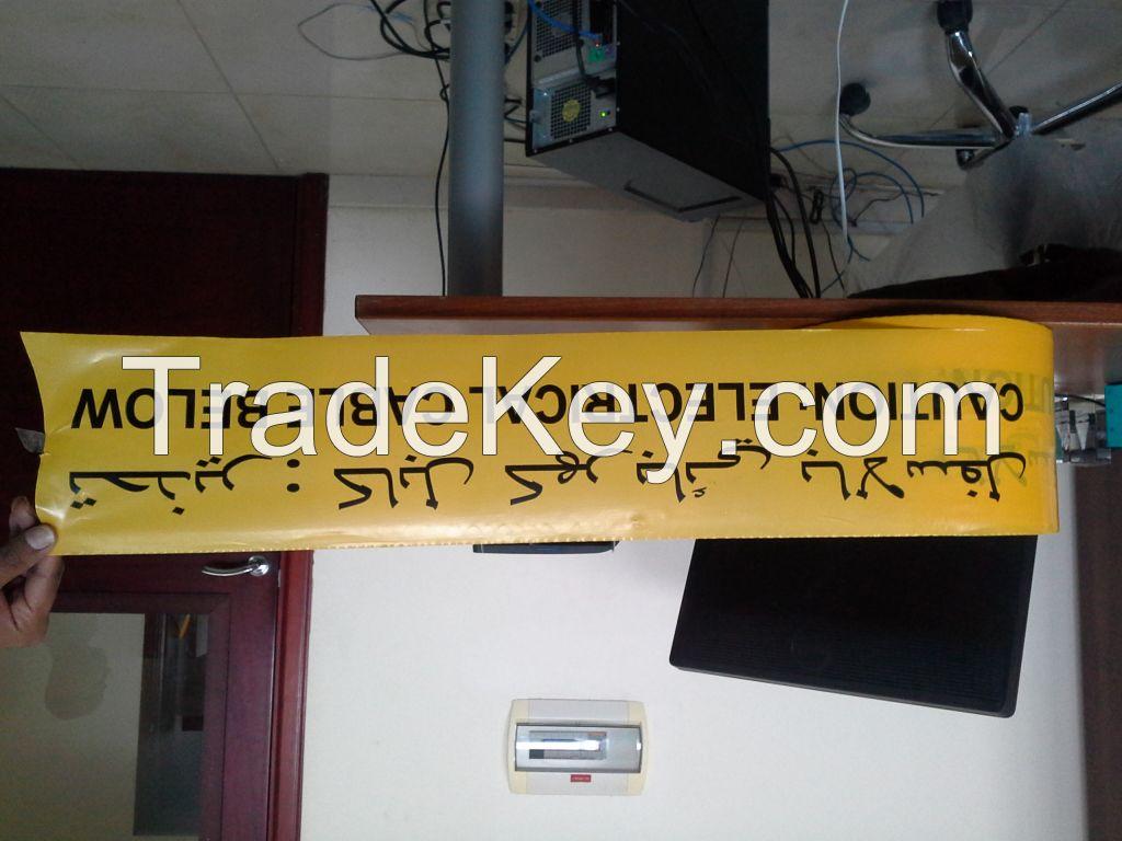 Detectable Caution Warning Tapes- Luban Packing LLC