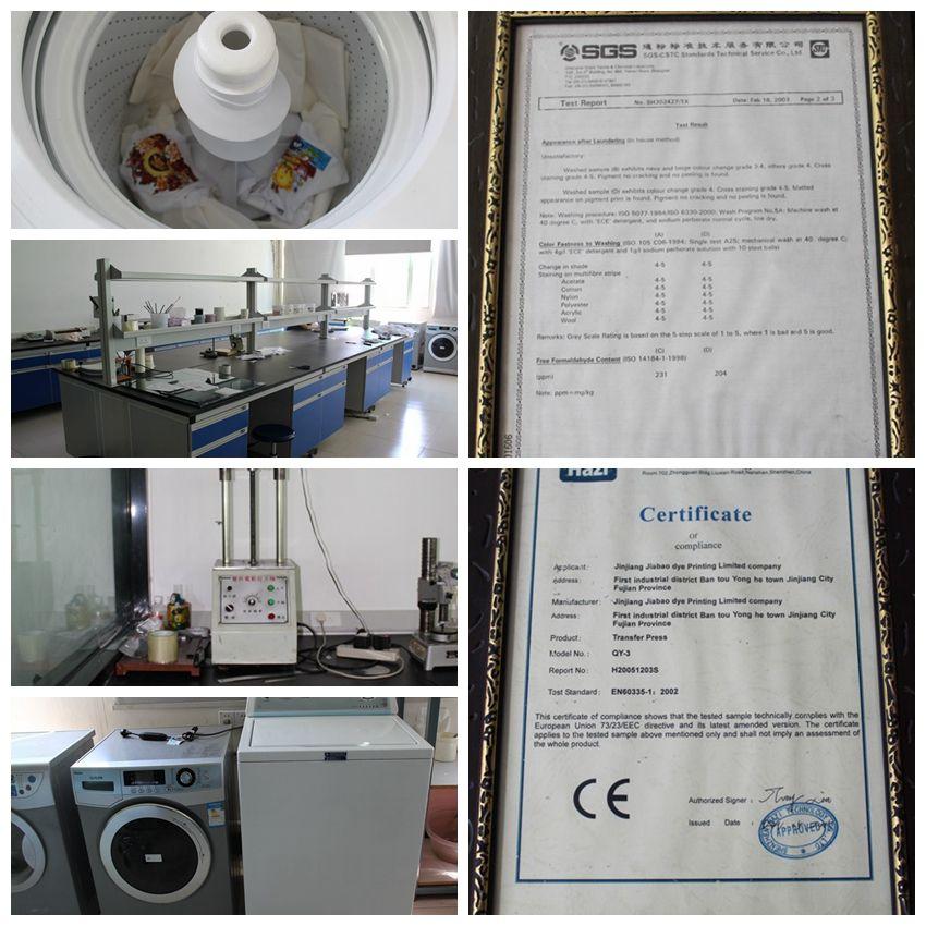 Cup Heat Press Machine