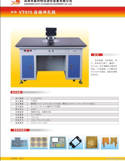vility after printing machine