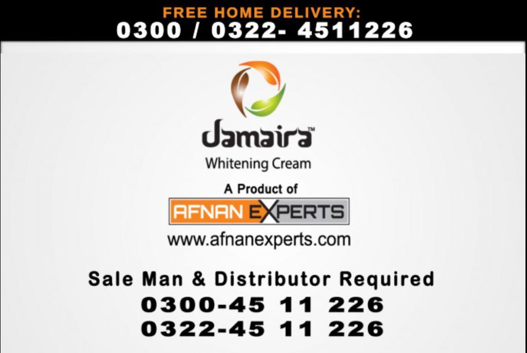 Whitening Cream ( Jamaira Whitening Cream)