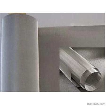 low price stainless steel wire mesh