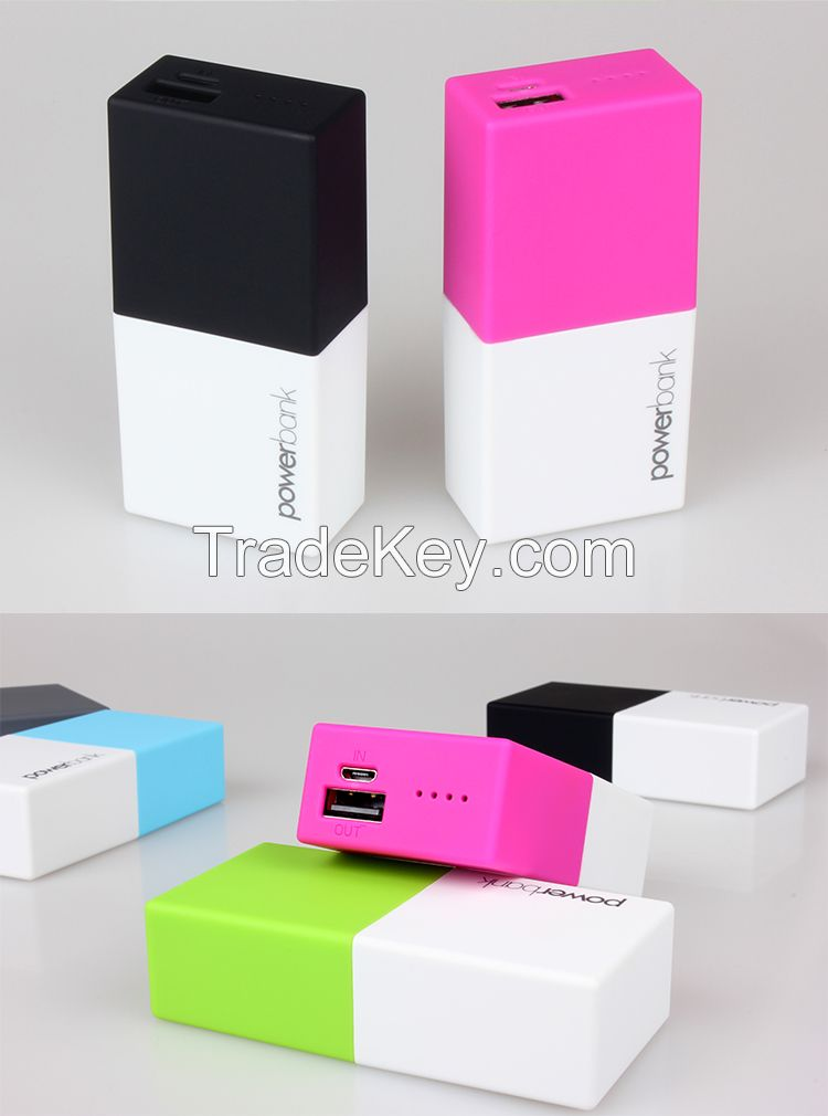 2015 Best Selling Mini Size powerful portable power bank from DIFUNG