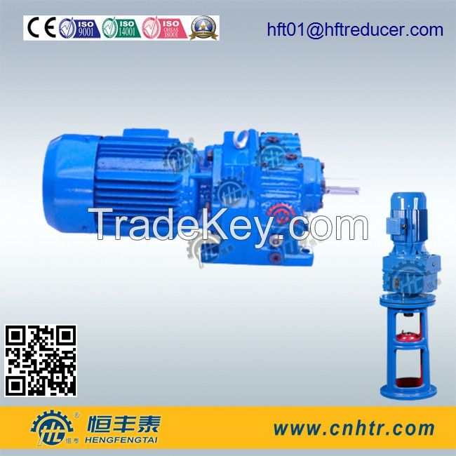 R87,R107 Helical inline gear motor for Mining roller crusher,conveyor drive,mixer