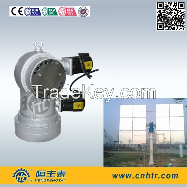 HDR dual axis concentrate solar power plant tracking gearbox reducer with servo motor