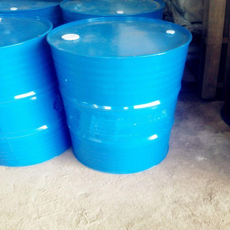 dichloromethane price Methylene chloride CAS 75-09-2