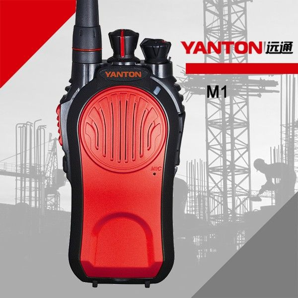 YANTON M1 mini walkie talkie