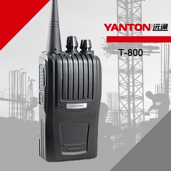 YANTON T-800 vhf/uhf walkie talkie