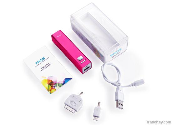 Hot Sales2200mAh Portable Battery Pack