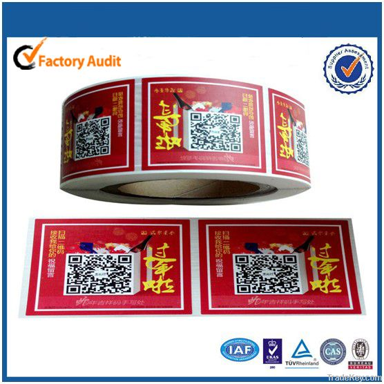 Label Sticker|Adhesive Paper|Label Paper|Security Sticker OEM