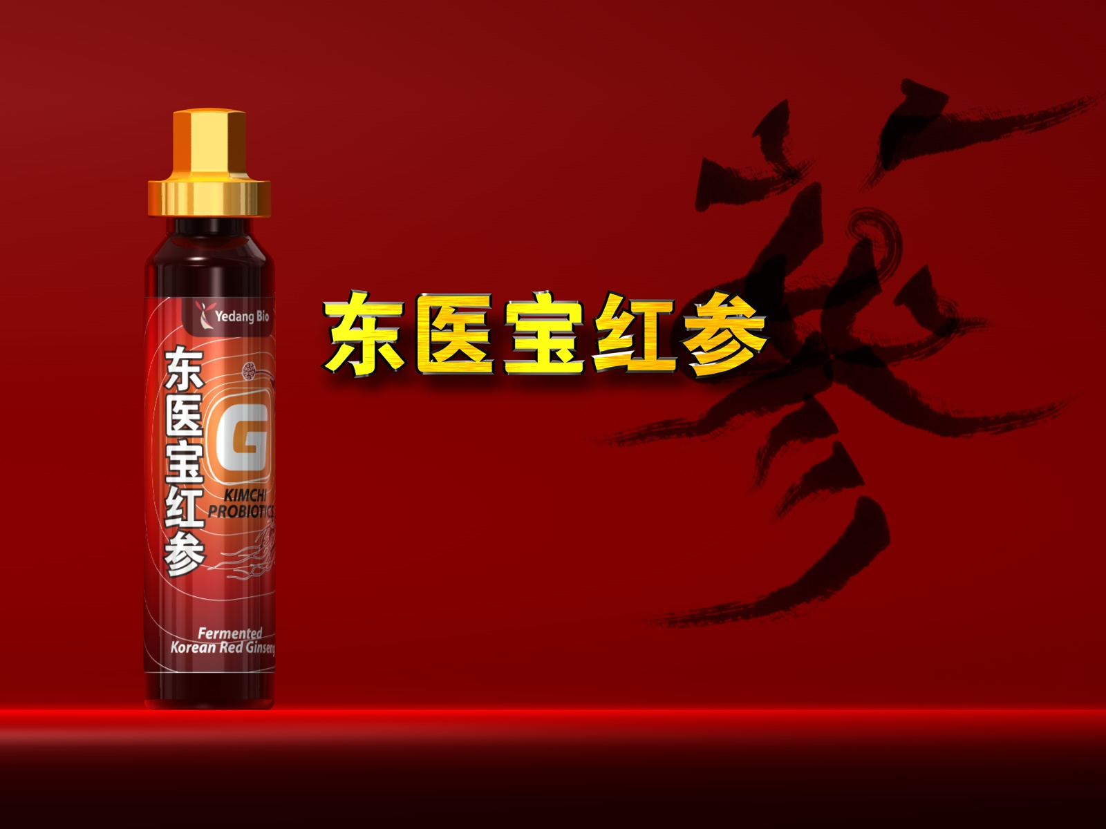 Fermented Korean Red Ginseng Drink
