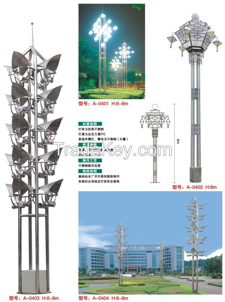 garden lamp outdoor lighting landscape lamp street lighting Led lamp