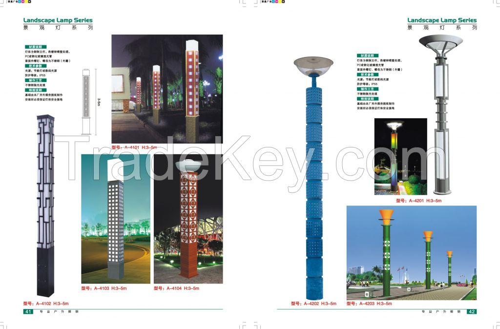 40W 5M 15M landscape lihting lamp street LED