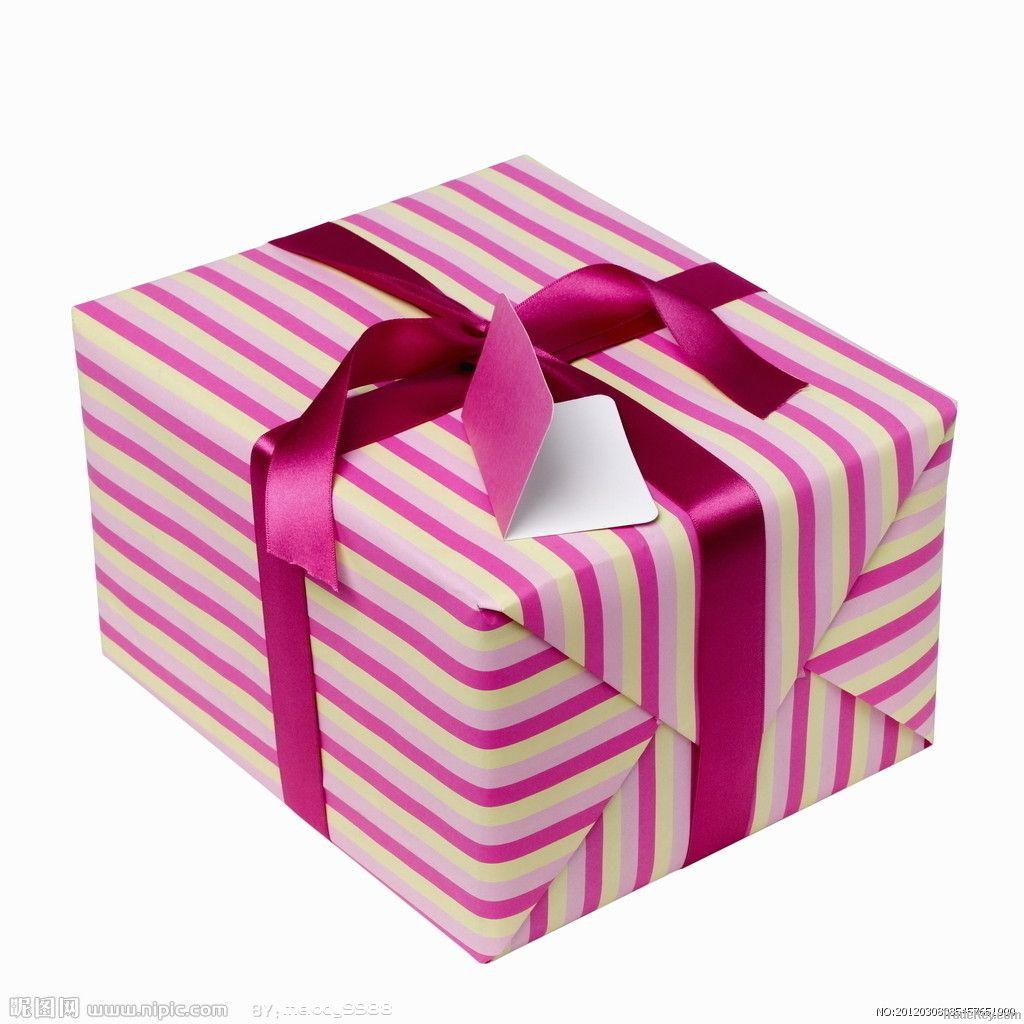 2013 New design gift paper box