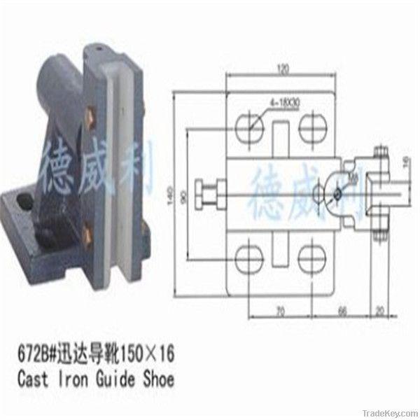 elevator guide shoe